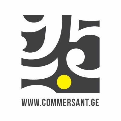 partner_commersant_logo