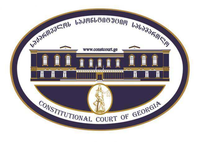 cons_court_of_georgia
